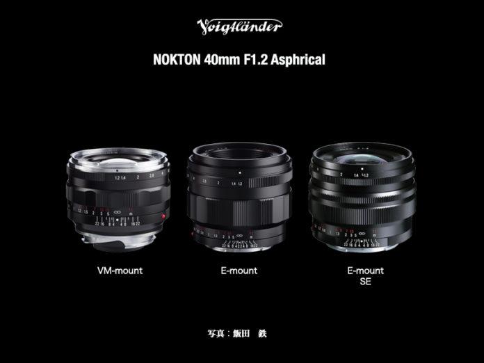 Cosina, Sony E-mount için Nokton 40mm F1.2 Lens!