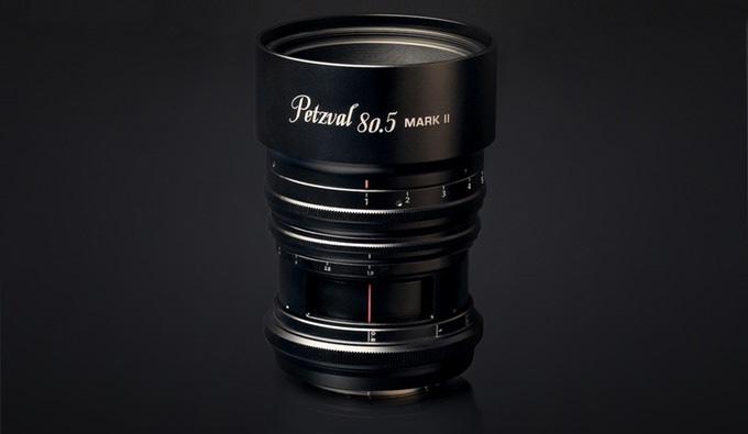 Lomography Petzval 80.5mm F1.9 MKII Art Lens!